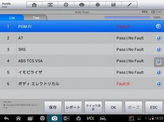 Screenshot_2014-11-10-18-52-48.jpg